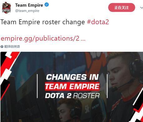 Empire进一步调整:天才少年Naive加入_新闻资讯_游久网DOTA2.UUU9.COM