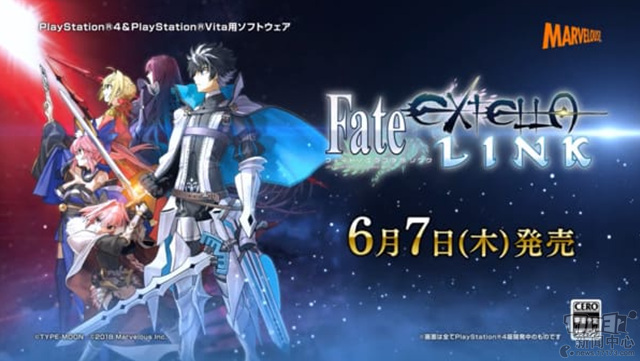 Fate-Extella-Link-Init_12-31-17.jpg