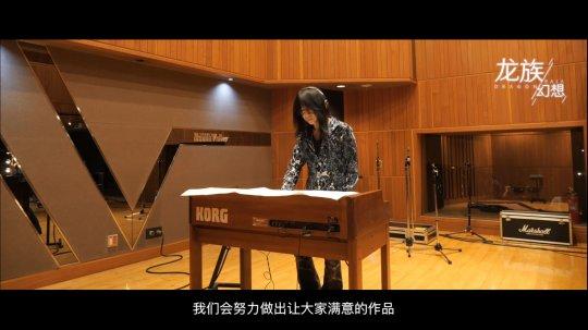 先声夺人!高梨康治为《龙族幻想》手游谱写华丽音乐篇章