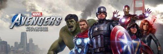 漫威《复仇者联盟》9月1日正式开测!超级英雄再度重聚!