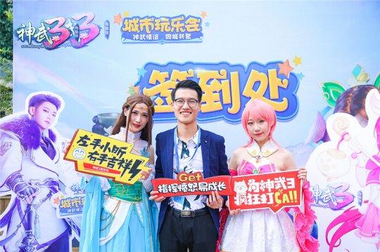 http://www.gzdushan.com/youxizhanhui/141090.html