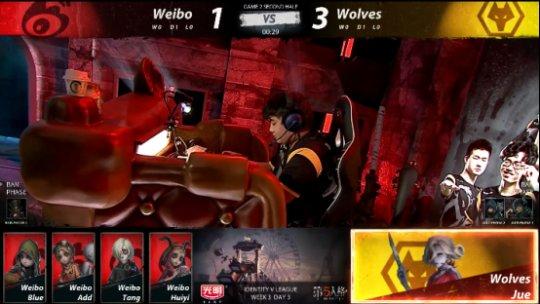 第五人格IVL战报:Weibo监管者矮调临危奉命,协助队伍绝杀Wolves(1)1116.png