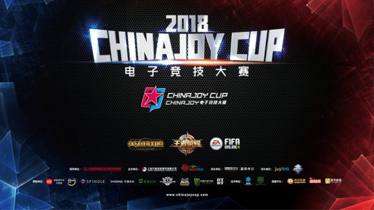 2018ChinaJoy电竞大赛苏州赛点打响海选之战-迷你酷-MINICOLL