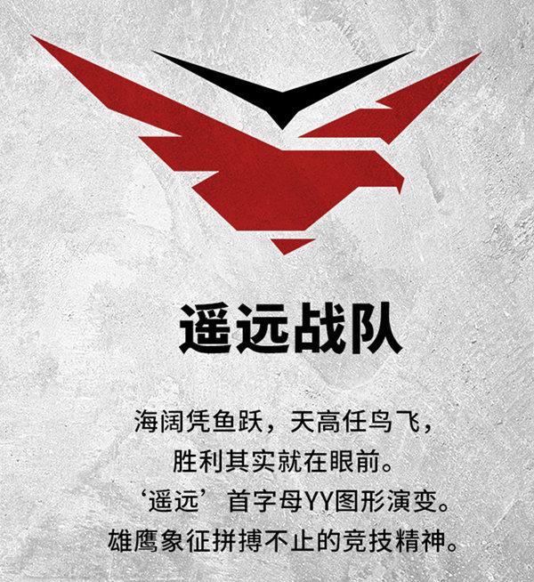 执念战队logo展示及设计理念