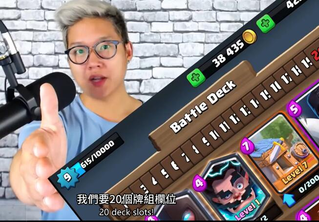 皇室战争新版本预告视频,OJ解说中文字幕