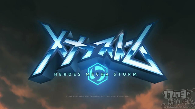 MechaStorm – Heroes of the Storm_20180117100603.jpg