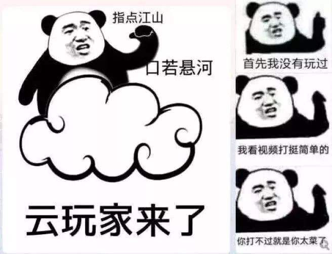 网页动画素材云