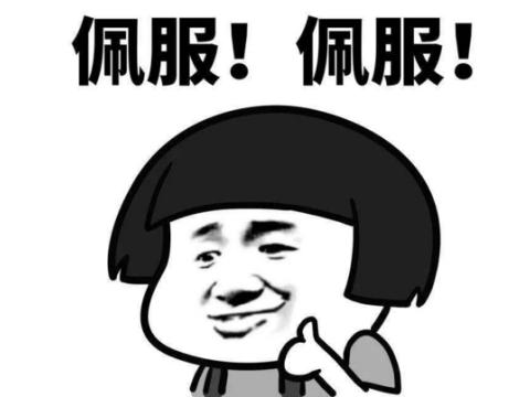 模�M江湖�玩