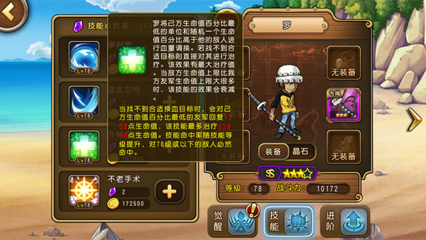 Screenshot_1970-01-11-07-30-39_副本.jpg