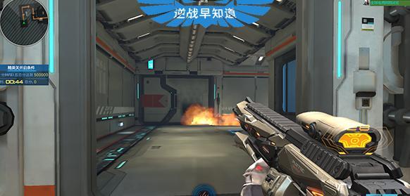 逆战突击刺客武器大师 DPS武器大师技能介绍