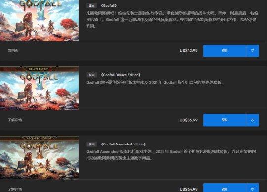 《【天游平台官网注册】《神陨》解锁日期公布 PC版国内11月12日早5点解锁》