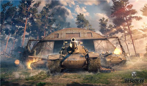 权益加持福利纵享《坦克世界》高