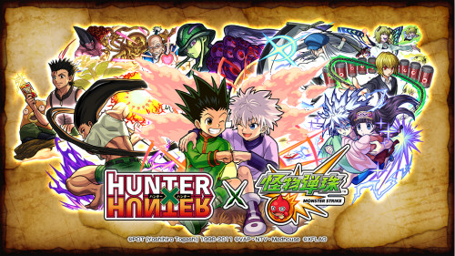 动画《猎人×猎人》与《怪物弹珠》国服将展开联动活动