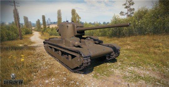 图2坦克25TP.jpg