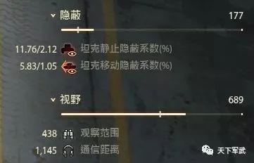 埃米尔两辆V系的弹夹中坦真的是坑么?