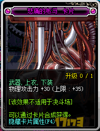 QQ图片20171016182008.png
