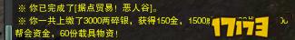剑网三PVP