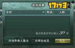 招募3.png