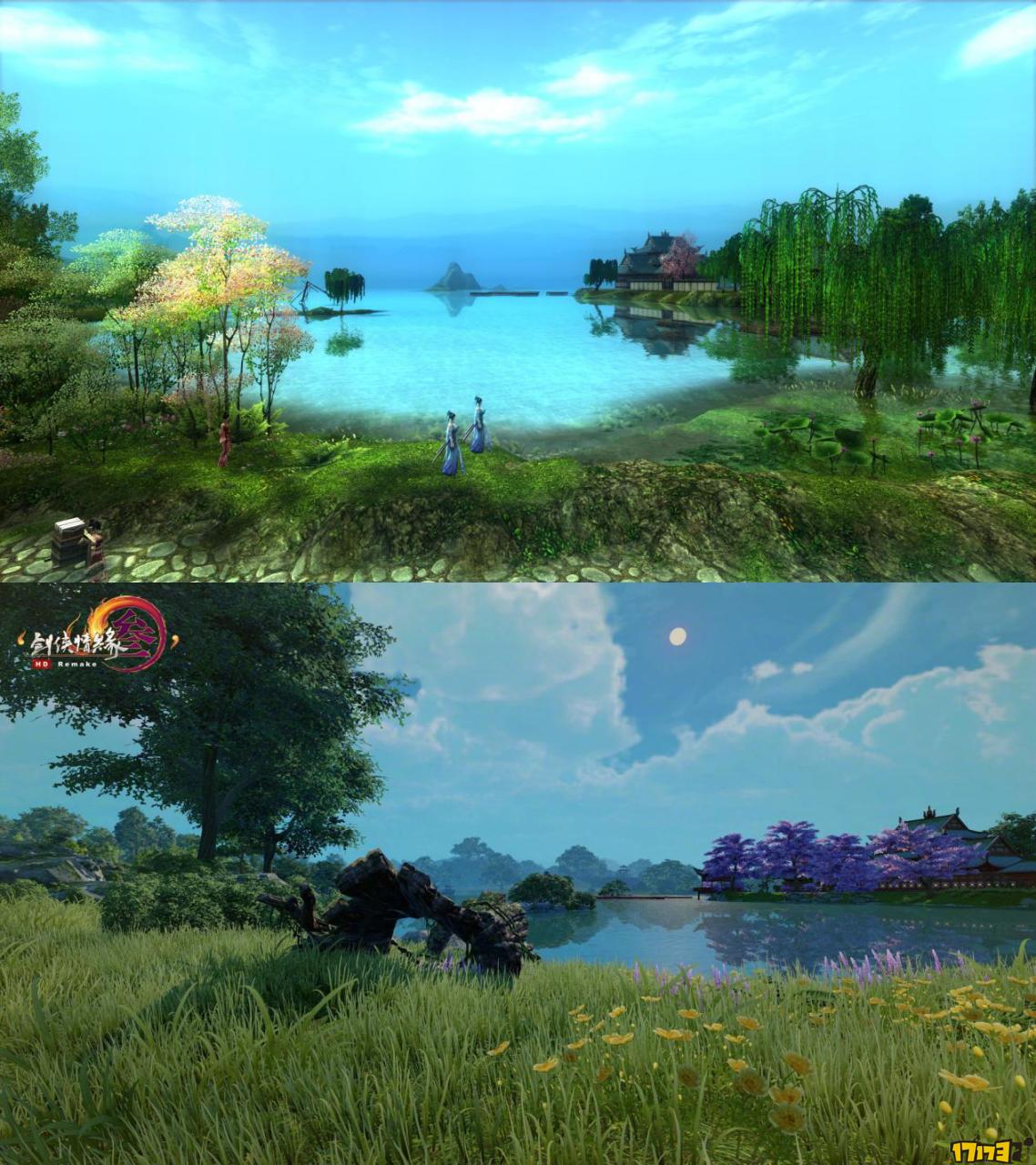 高清两个镜头风景图片