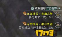 九宫棋谷打法