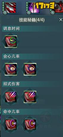 穿云.png