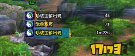 九宫棋谷攻略