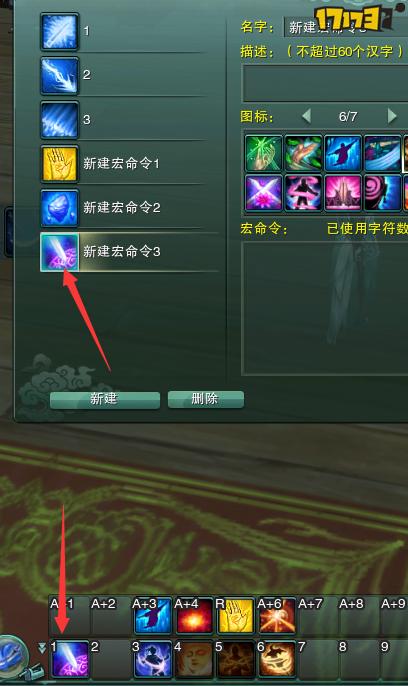 应用宏.png