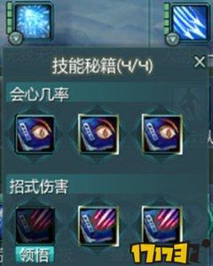 无我无剑.jpg