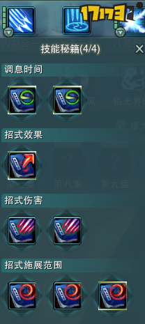 新人剑.png