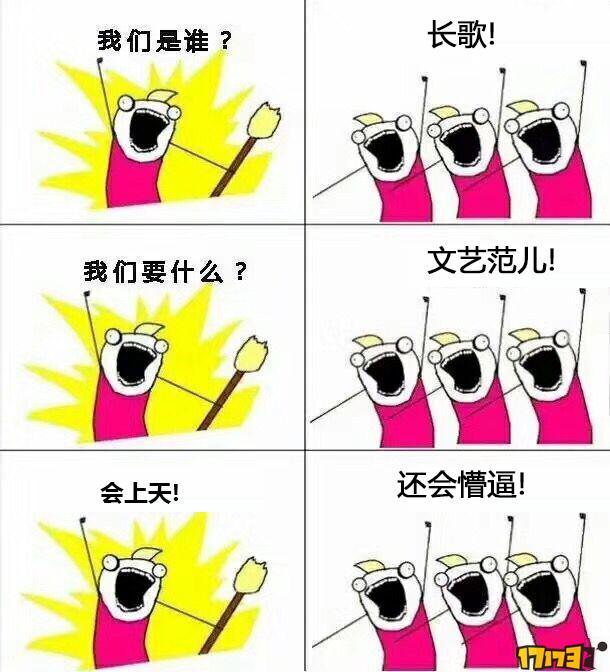 咆哮人CG.jpg