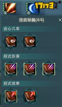 烈日斩 T.png