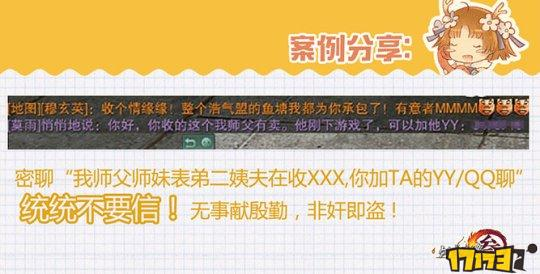 CXssMTbloAgbipx.jpg