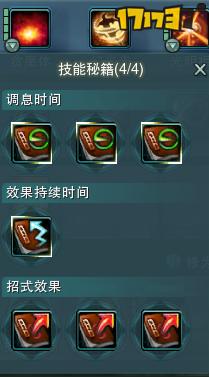 贪魔体 T.png
