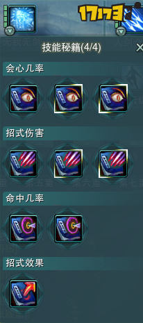 新无我.png