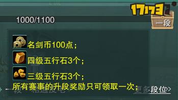 奖励箱.png