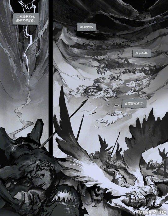 《黎明vs黑夜》官方短篇漫画揭秘创世