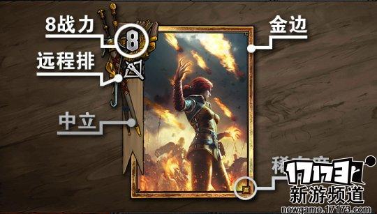 巫师之昆特牌卡牌分类