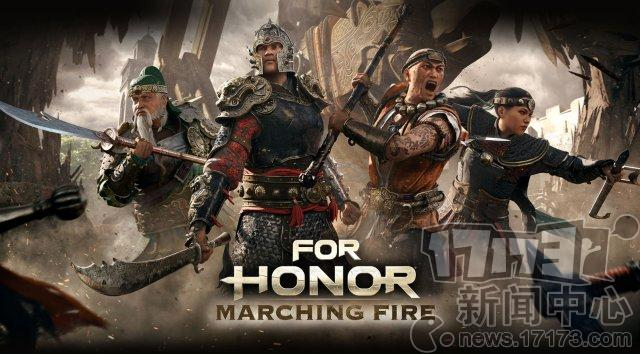 Fh-marching-fire-feature-image.png
