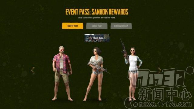 d09f42f7bd360b981e7ac55c13b0b248_pubg-event-pass-sanhok-dlc.jpg