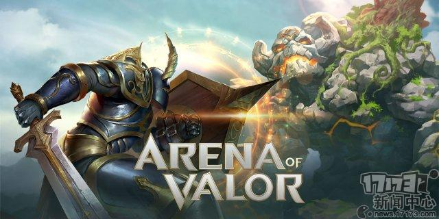 H2x1_NSwitchDS_ArenaOfValor_image1600w.jpg