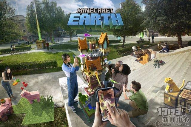 minecon-2019-minecraft-earth.jpg