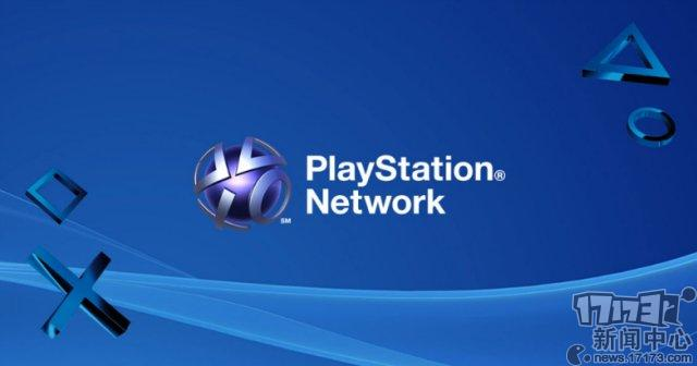 sony-playstation-network-psn.jpg