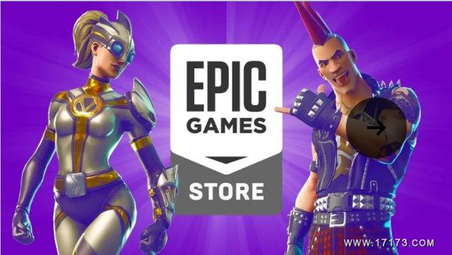epic store.png