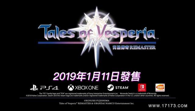 经典RPG游戏《宵星传说重制版》第四部中文宣传片发布-迷你酷-MINICOLL