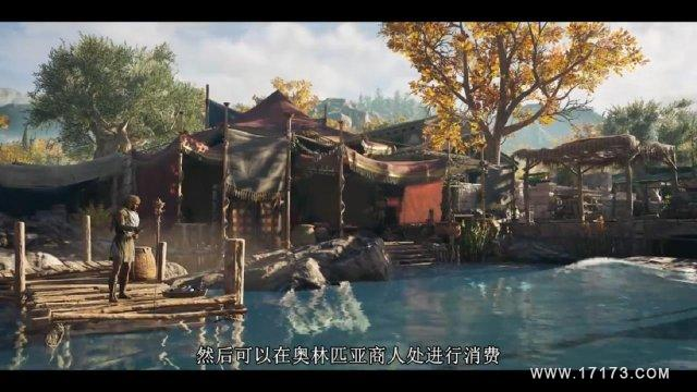 Assassin's Creed Odyssey- Post Launch & Season Pass Trailer - Ubisoft [NA]_20180914113932.JPG