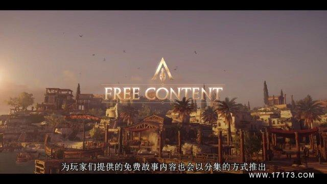 Assassin's Creed Odyssey- Post Launch & Season Pass Trailer - Ubisoft [NA]_20180914113916.JPG