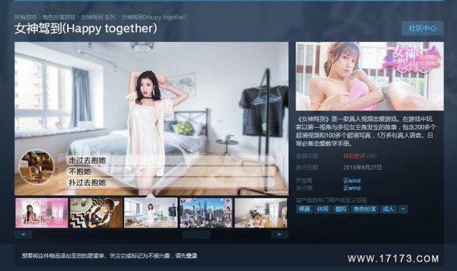 "<a href=""/danji/1337.html"">一周全球新闻回顾:国产游戏上架Steam即遭百</a>"