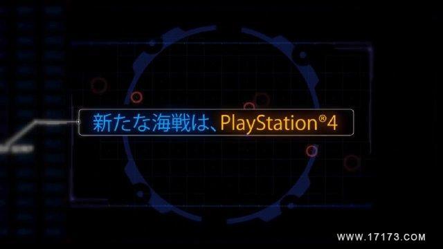 将登陆PS4 《碧蓝航线:Crosswave》虚幻4引擎制作-迷你酷-MINICOLL