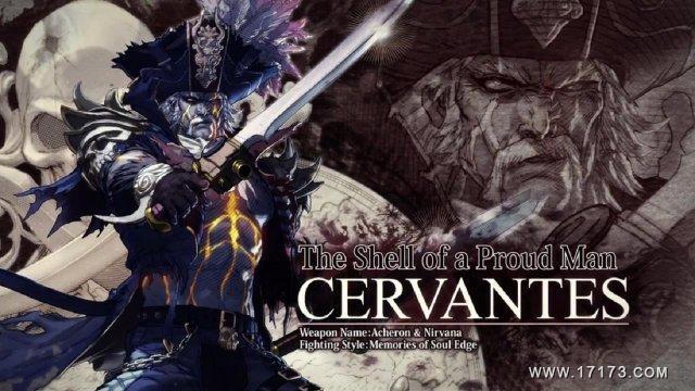 SOULCALIBUR VI - Cervantes Reveal Trailer - PS4, X1, PC_20180912225709.JPG