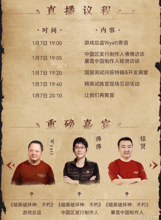 """中国举重""""福地""""创佳绩 奥运备战仍需冷头脑强实力"""